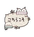 ほっこり☆冬のふきだしスタンプ 2(個別スタンプ:12)