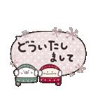 ほっこり☆冬のふきだしスタンプ 2(個別スタンプ:13)