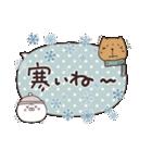 ほっこり☆冬のふきだしスタンプ 2(個別スタンプ:14)
