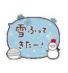ほっこり☆冬のふきだしスタンプ 2(個別スタンプ:16)