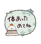 ほっこり☆冬のふきだしスタンプ 2(個別スタンプ:17)