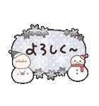ほっこり☆冬のふきだしスタンプ 2(個別スタンプ:18)