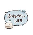 ほっこり☆冬のふきだしスタンプ 2(個別スタンプ:19)
