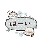 ほっこり☆冬のふきだしスタンプ 2(個別スタンプ:21)
