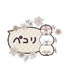 ほっこり☆冬のふきだしスタンプ 2(個別スタンプ:22)