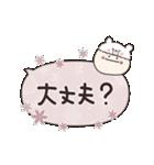 ほっこり☆冬のふきだしスタンプ 2(個別スタンプ:23)