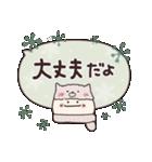 ほっこり☆冬のふきだしスタンプ 2(個別スタンプ:24)