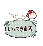 ほっこり☆冬のふきだしスタンプ 2(個別スタンプ:25)