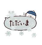 ほっこり☆冬のふきだしスタンプ 2(個別スタンプ:27)