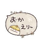 ほっこり☆冬のふきだしスタンプ 2(個別スタンプ:28)