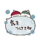 ほっこり☆冬のふきだしスタンプ 2(個別スタンプ:29)
