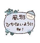 ほっこり☆冬のふきだしスタンプ 2(個別スタンプ:30)