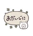 ほっこり☆冬のふきだしスタンプ 2(個別スタンプ:31)