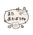 ほっこり☆冬のふきだしスタンプ 2(個別スタンプ:33)