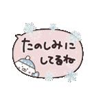 ほっこり☆冬のふきだしスタンプ 2(個別スタンプ:34)
