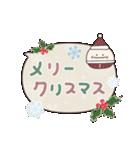 ほっこり☆冬のふきだしスタンプ 2(個別スタンプ:36)