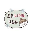 ほっこり☆冬のふきだしスタンプ 2(個別スタンプ:39)