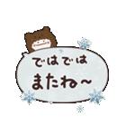 ほっこり☆冬のふきだしスタンプ 2(個別スタンプ:40)