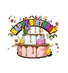 """動いて楽しい誕生日""""HAPPY BIRTHDAY""""(個別スタンプ:01)"""