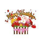 """動いて楽しい誕生日""""HAPPY BIRTHDAY""""(個別スタンプ:16)"""