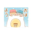 動く!冬❤️いやしばいぬ❤️5(個別スタンプ:01)