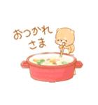 動く!冬❤️いやしばいぬ❤️5(個別スタンプ:03)