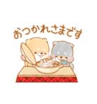 動く!冬❤️いやしばいぬ❤️5(個別スタンプ:04)