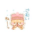 動く!冬❤️いやしばいぬ❤️5(個別スタンプ:05)