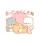 動く!冬❤️いやしばいぬ❤️5(個別スタンプ:07)