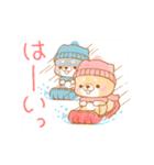 動く!冬❤️いやしばいぬ❤️5(個別スタンプ:09)