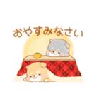 動く!冬❤️いやしばいぬ❤️5(個別スタンプ:14)