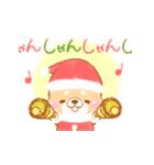 動く!冬❤️いやしばいぬ❤️5(個別スタンプ:20)