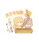 動く!冬❤️いやしばいぬ❤️5(個別スタンプ:24)