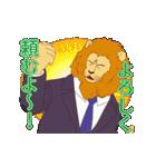 TVアニメ『アフリカのサラリーマン』(個別スタンプ:02)