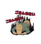 TVアニメ『アフリカのサラリーマン』(個別スタンプ:04)