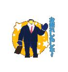 TVアニメ『アフリカのサラリーマン』(個別スタンプ:08)