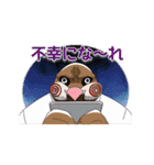TVアニメ『アフリカのサラリーマン』(個別スタンプ:23)