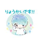 キキ&ララ 水彩タッチ♪(個別スタンプ:2)