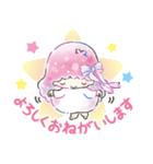 キキ&ララ 水彩タッチ♪(個別スタンプ:4)