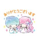 キキ&ララ 水彩タッチ♪(個別スタンプ:9)