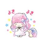 キキ&ララ 水彩タッチ♪(個別スタンプ:11)