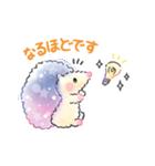 キキ&ララ 水彩タッチ♪(個別スタンプ:13)