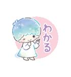 キキ&ララ 水彩タッチ♪(個別スタンプ:14)