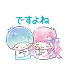 キキ&ララ 水彩タッチ♪(個別スタンプ:15)