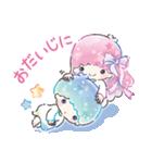 キキ&ララ 水彩タッチ♪(個別スタンプ:17)