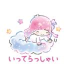 キキ&ララ 水彩タッチ♪(個別スタンプ:18)