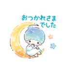 キキ&ララ 水彩タッチ♪(個別スタンプ:19)
