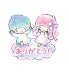 キキ&ララ 水彩タッチ♪(個別スタンプ:20)