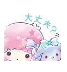 キキ&ララ 水彩タッチ♪(個別スタンプ:25)