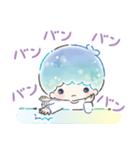 キキ&ララ 水彩タッチ♪(個別スタンプ:34)